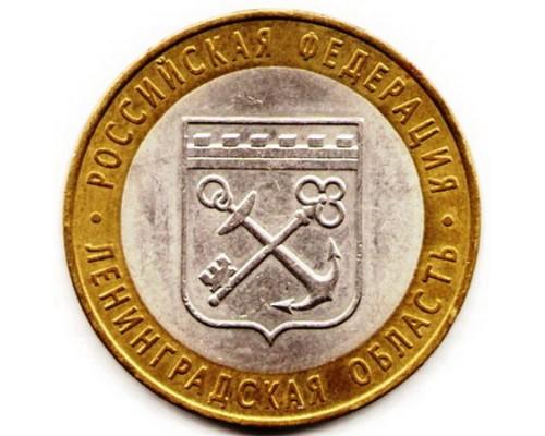 Монета 10 рублей Ленинградская область СПМД 2005г. /БЕЗ СКИДКИ/