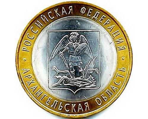 Монета 10 рублей Архангельская область СПМД 2007г. /БЕЗ СКИДКИ/