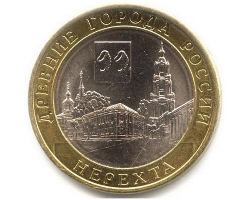 Монета 10 Рублей Нерехта СПМД 2014г. /БЕЗ СКИДКИ/