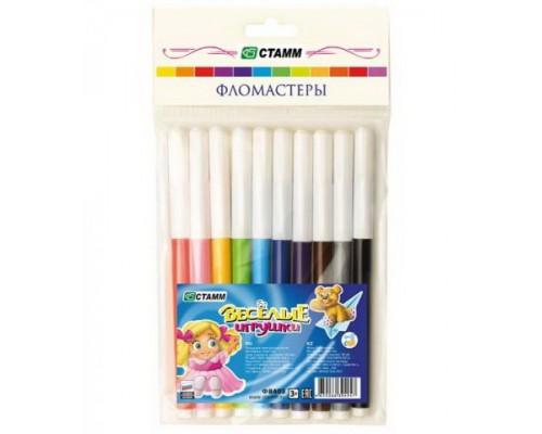 Фломастеры 10 цветов СТАММ Веселые игрушки (в пенале)
