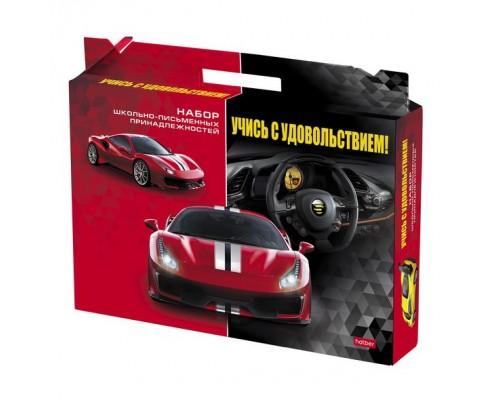 Набор для школьника Учись с удовольствием Спортивные автомобили в подарочной коробке