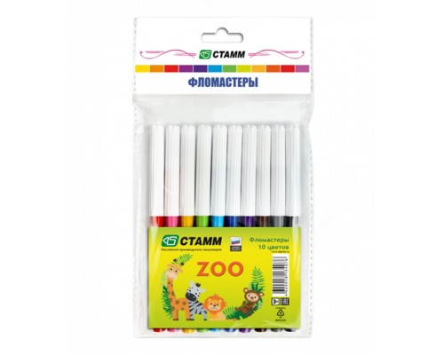 Фломастеры 10 цветов СТАММ ZOO