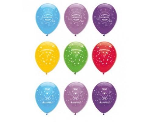 """Воздушные шары С Рождением дочки ассорти 12""""/29 см. 1шт."""
