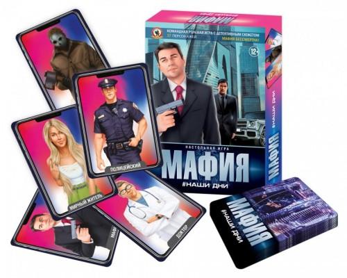 """Настольная игра """"Мафия"""" Наши дни 03727"""