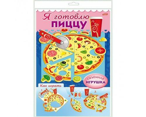 Игра-Конструктор Объемная Сделай Сам-Я готовлю пиццу-