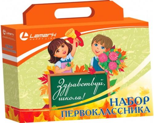 Коробка для Набора первоклассника новый дизайн, Lamark