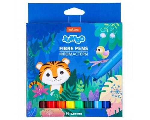 Фломастеры 10 цветов Hatber JUMBO утолщен.корпус, в картонной коробке